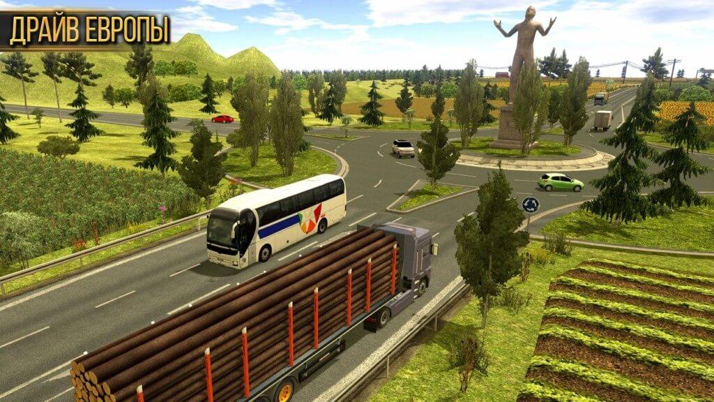 Truck Simulator 2018: Европа