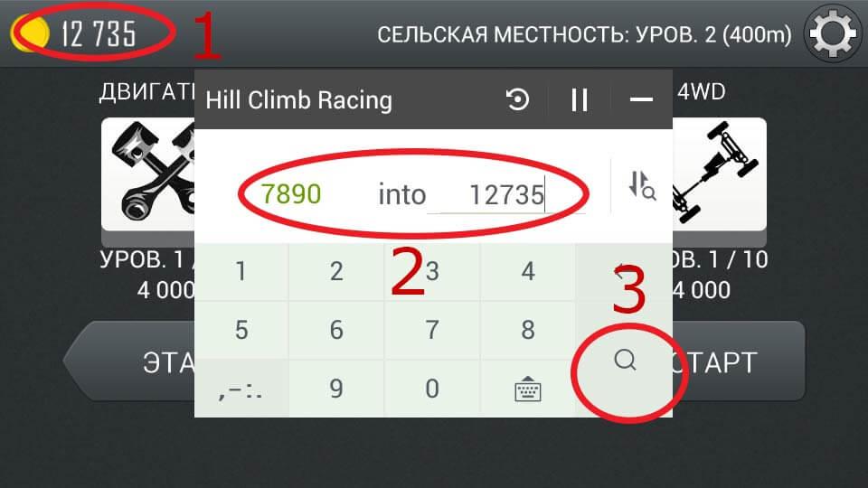 Как взломать Climber Hill с помощью SB Game Hacker?