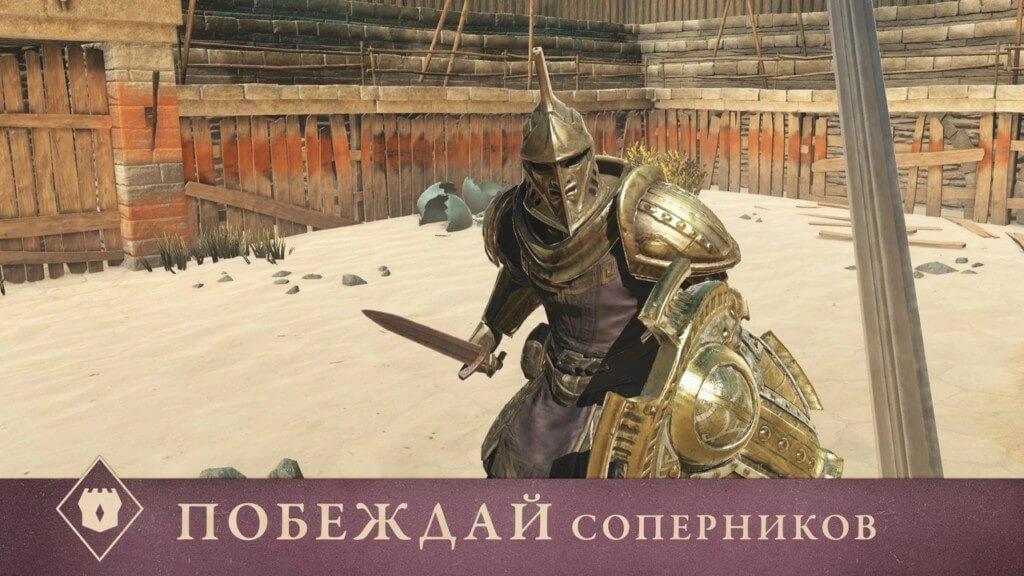 Подробнее про The Elder Scrolls Blades на андроид