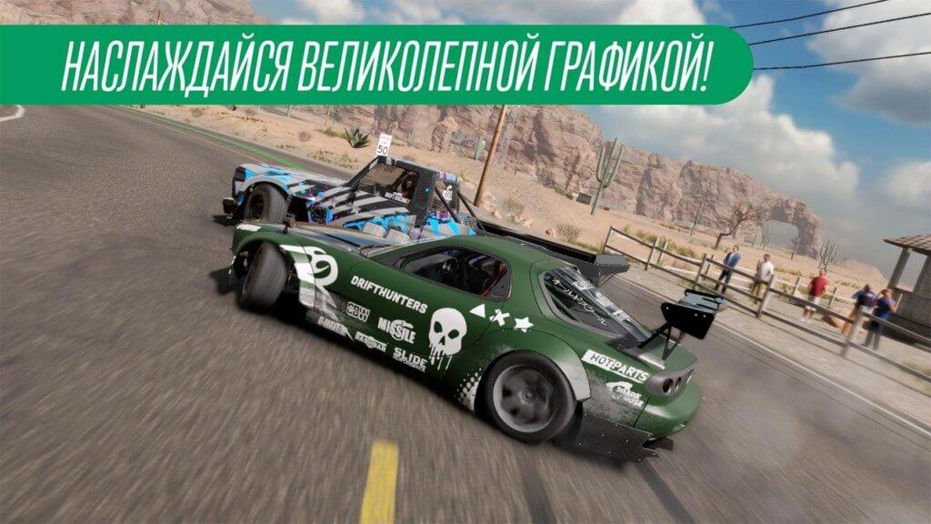 Новый геймплей в CarX Drift Racing 2