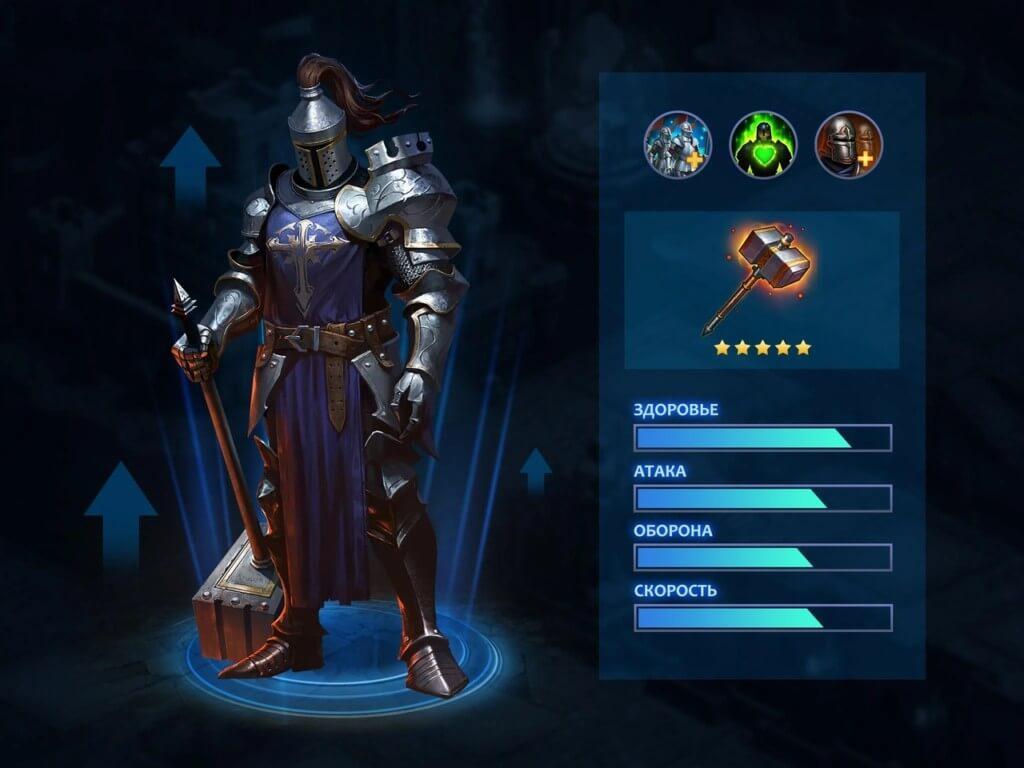 Механика игры King of Avalon: Dragon Warfare