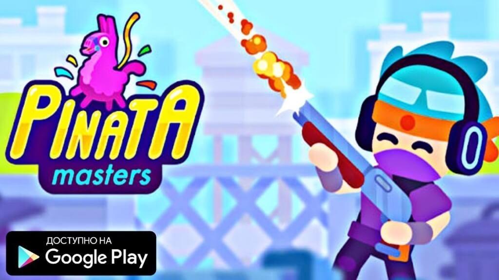 Pinatamasters - захватывающая игра