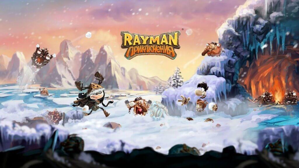 Сюжет игры Rayman Приключения