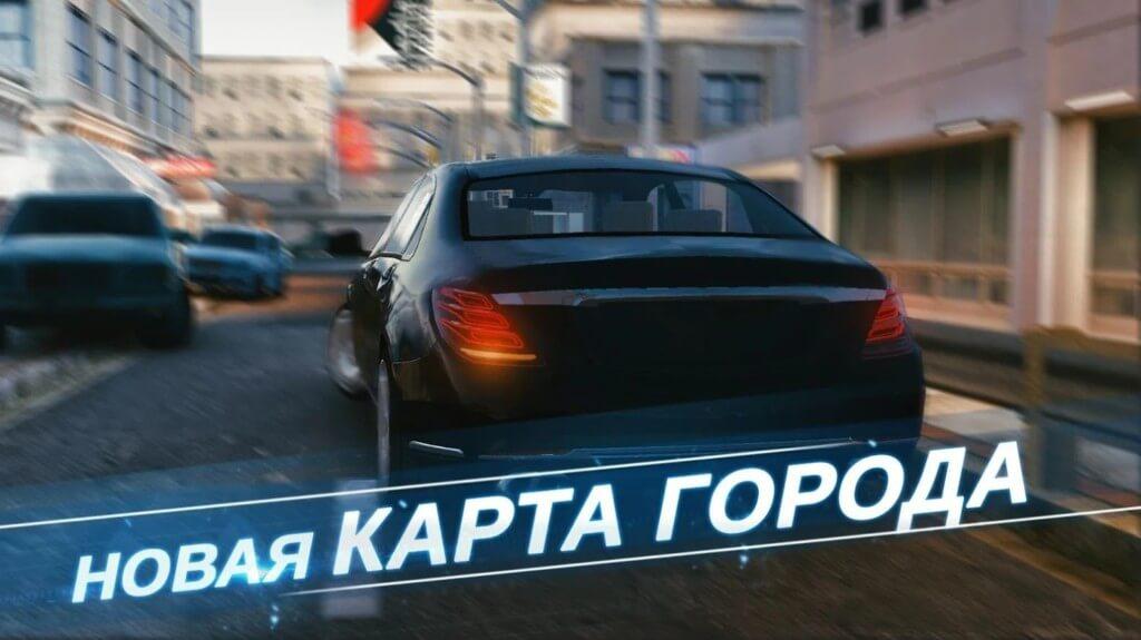 Режимы в Real Car Parking 2