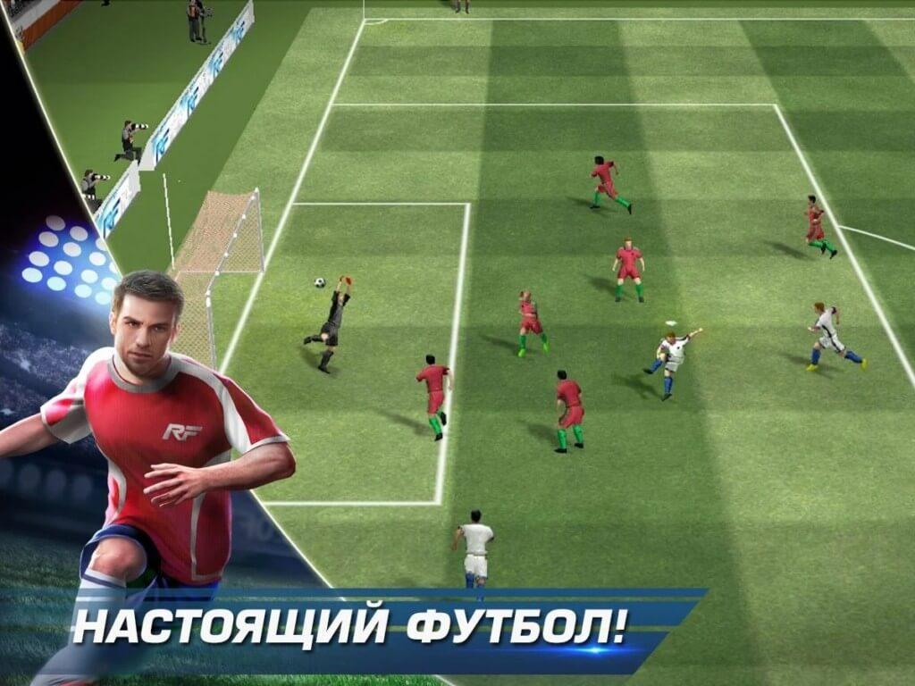 Механика игры Real Football