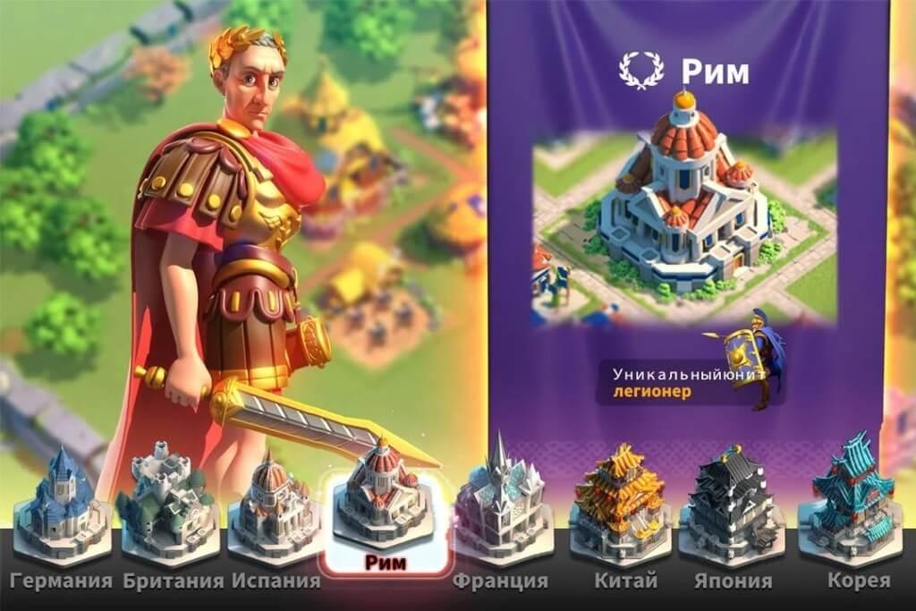 Основные характеристики Rise of Kingdoms
