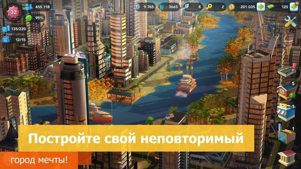 О SimCity BuildIt