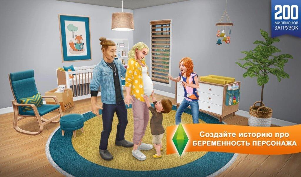 Механика игры The Sims FreePlay