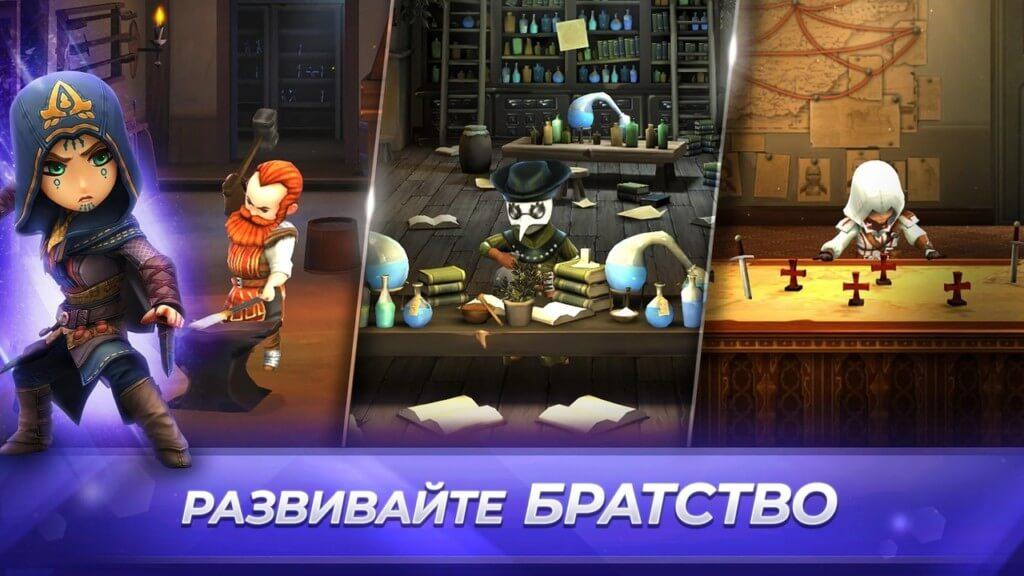 Сюжет игры Assassins Creed Восстание