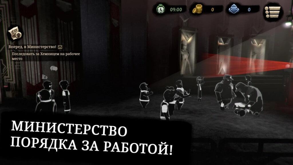 Сюжет игры Beholder 2 на андроид