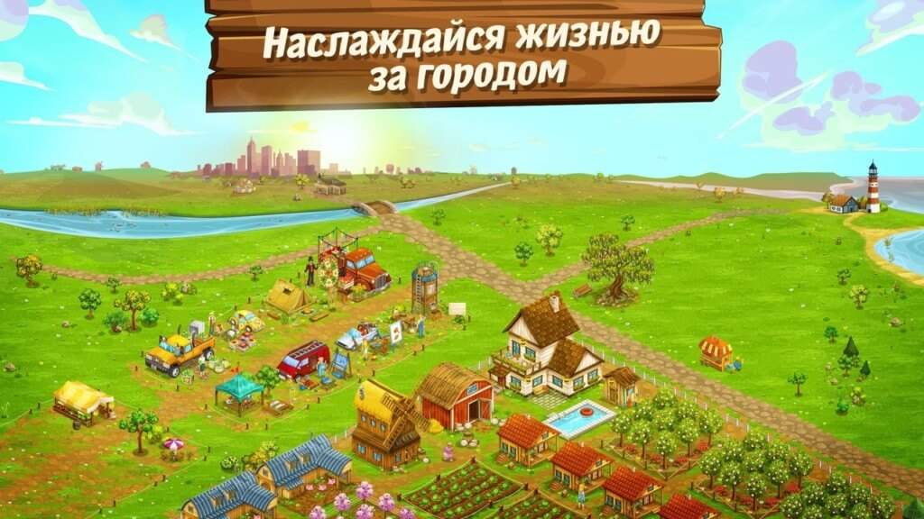 Станьте настоящим фермером в Big Farm: Mobile Harvest