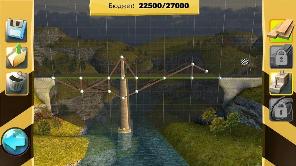 Сюжет Bridge Constructor