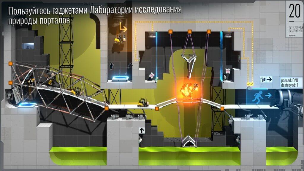 Сюжет игры Bridge Constructor Portal