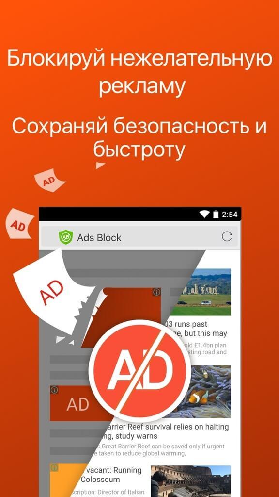 CM Browser - Удобный интерфейс