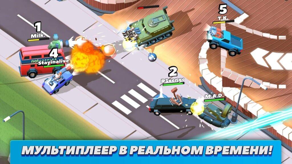 Как играть в Crash of Cars
