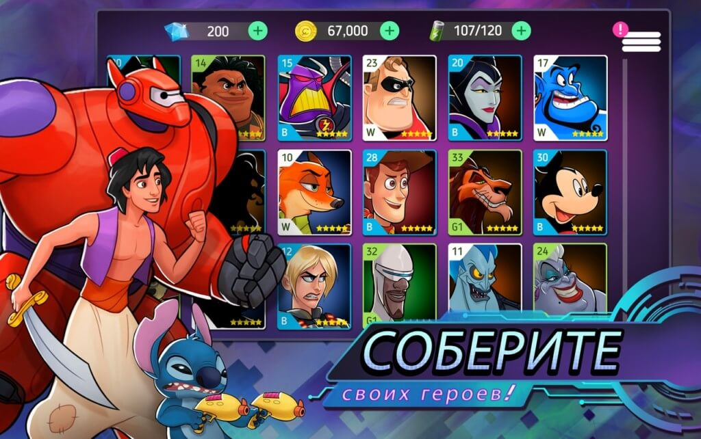 Сюжет игры Disney Heroes Battle Mode