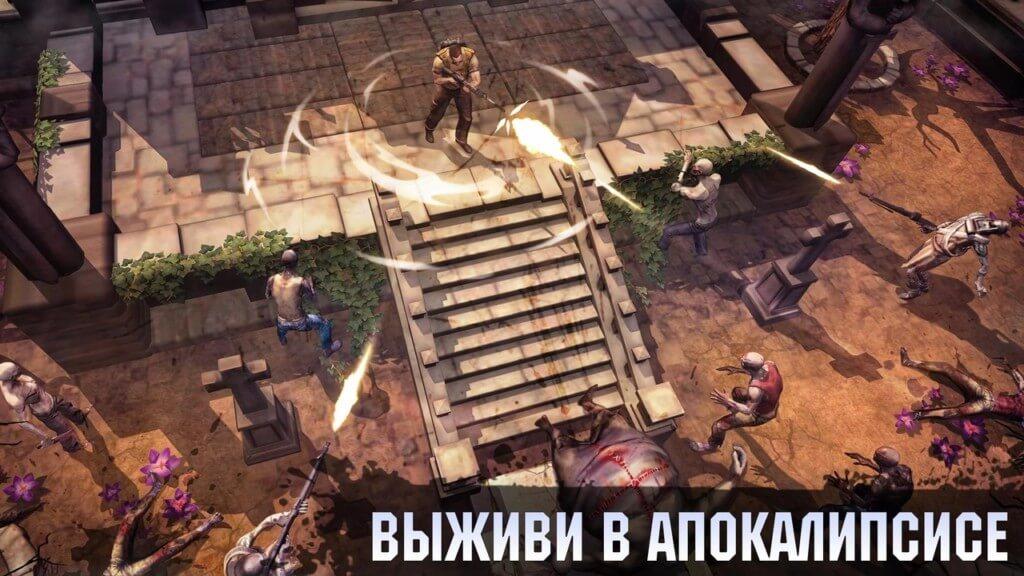 Сюжет игры Live or Die: Zombie Survival Pro