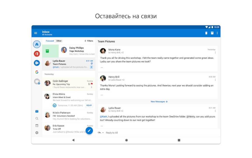 Основные характеристики Microsoft для андроид