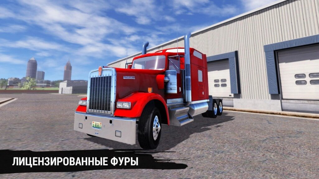 Механика Truck Simulation 19