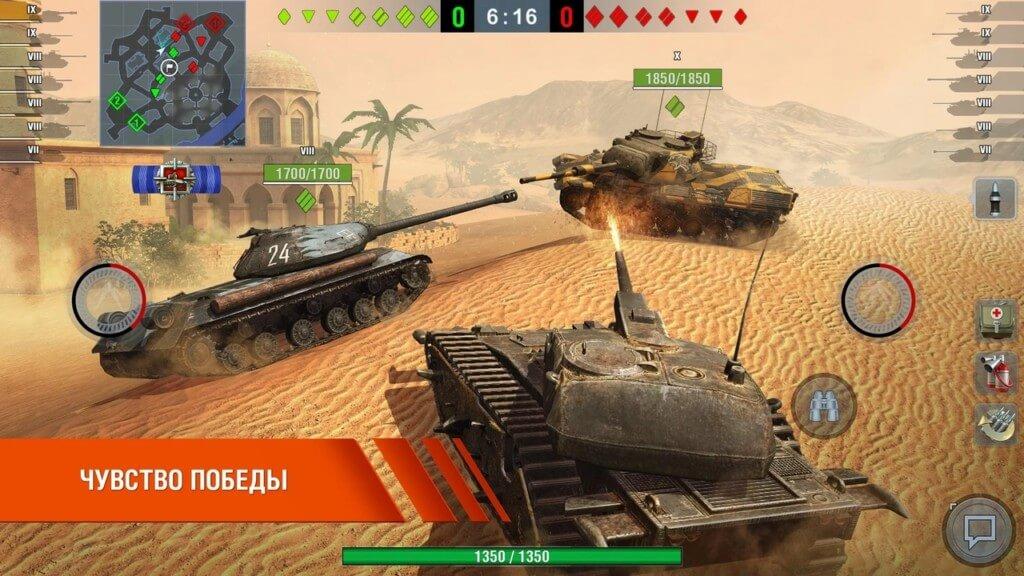 Механика игры World of Tanks Blitz на андроид