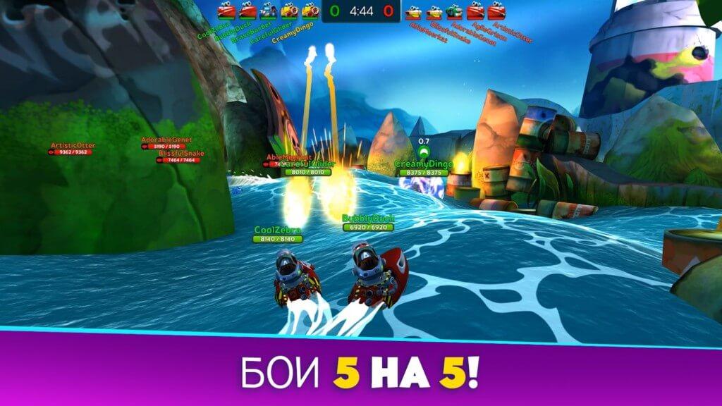 Механика игры Battle Bay