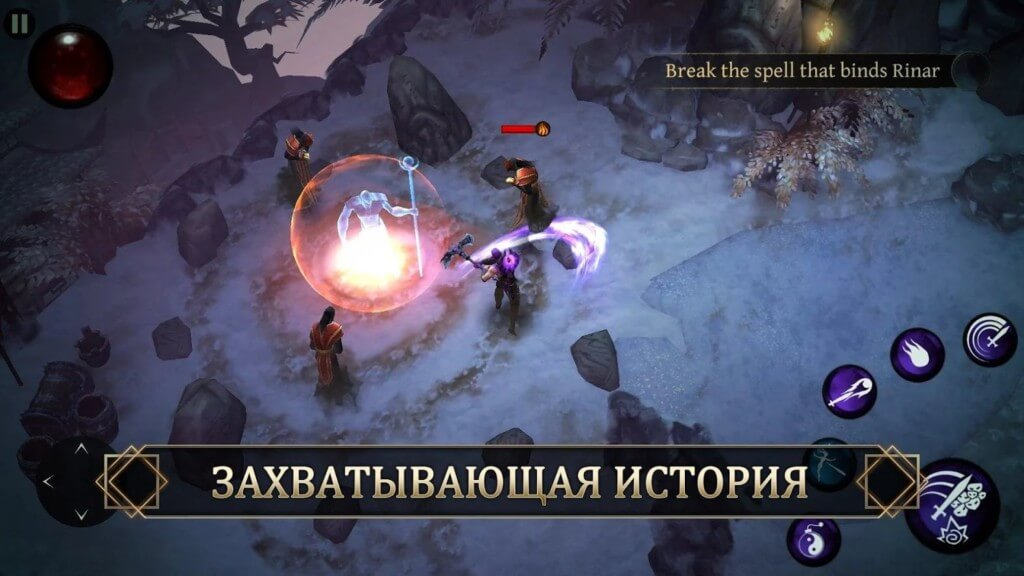 Сюжет игры Blade Bound Legendary