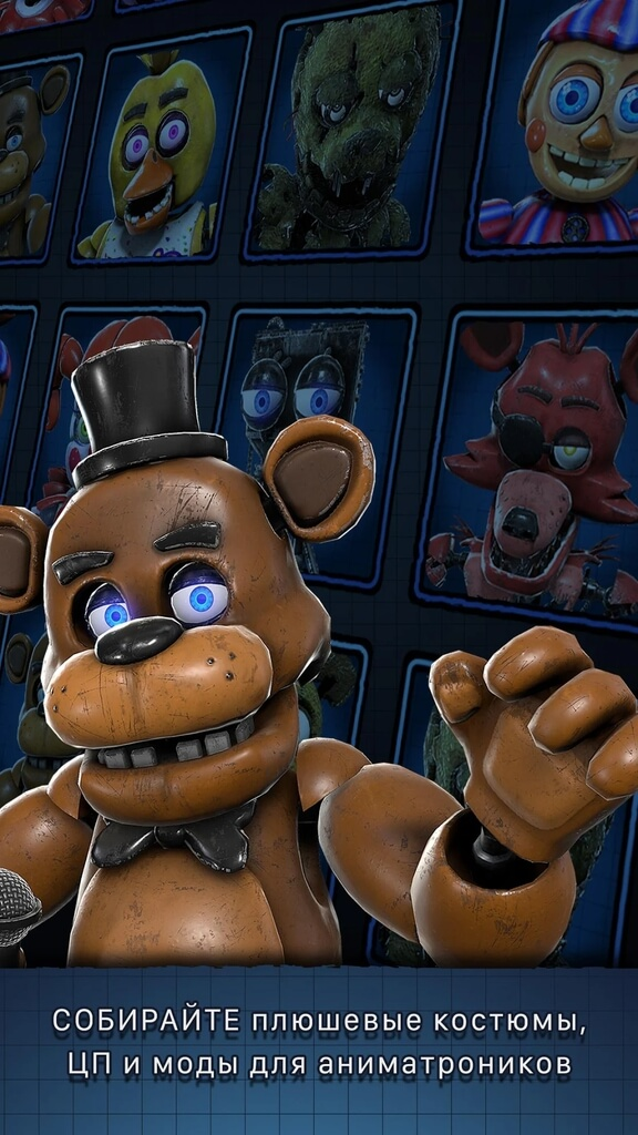 Механика игры Five Nights at Freddys AR Special Delivery