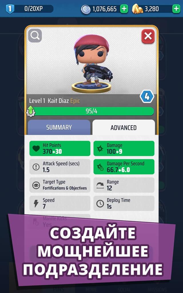 Игровой процесс Gears POP