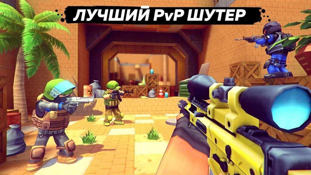 Игровой процесс в КУБУМ на андроид
