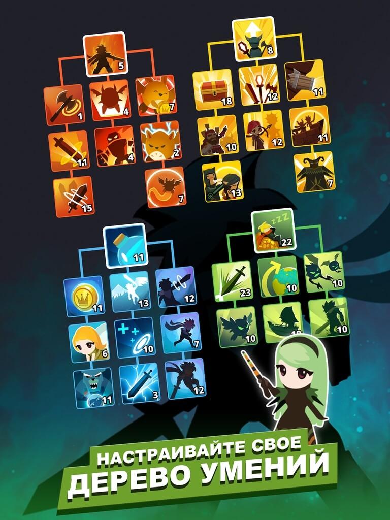 Подробнее про игру Tap Titans 2 на андроид