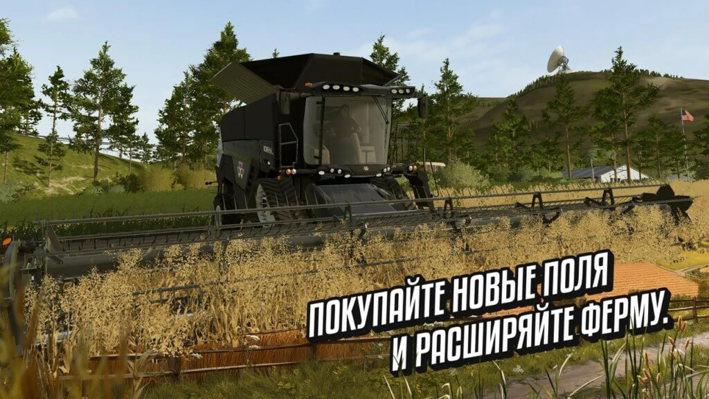 Графика в игре Farming Simulator 20 на андроид