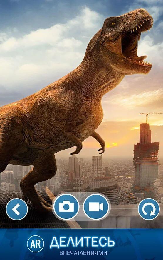 Подробнее про игрушку Jurassic World Alive
