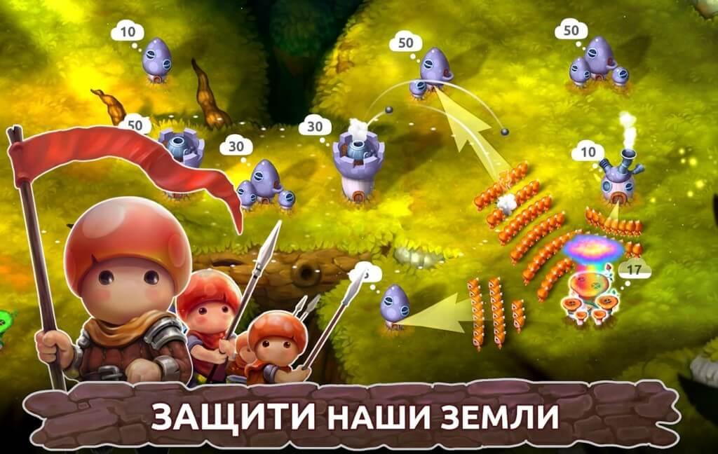 Механика игры Mushroom Wars 2