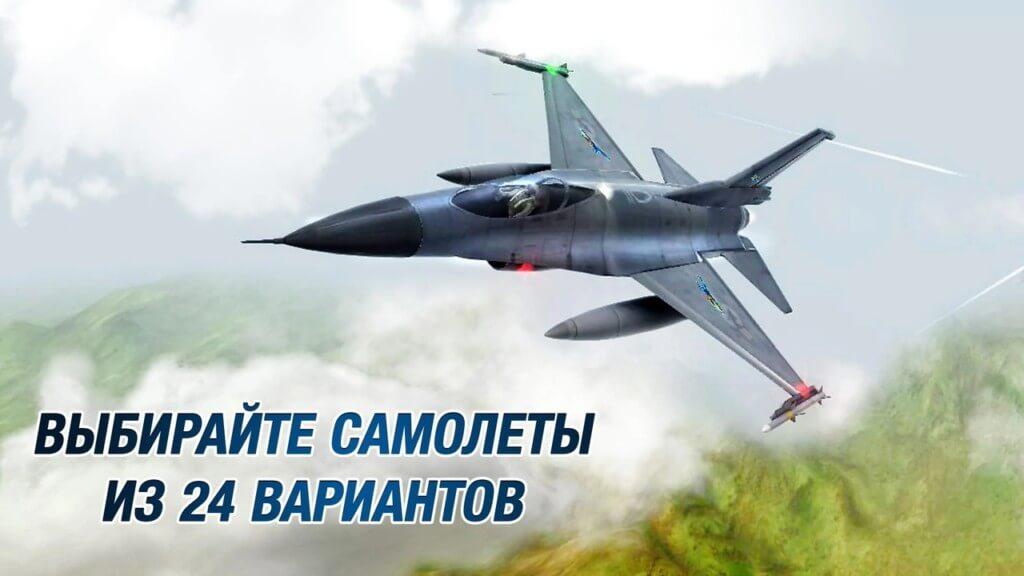 Механика игры Take Off Flight Simulator
