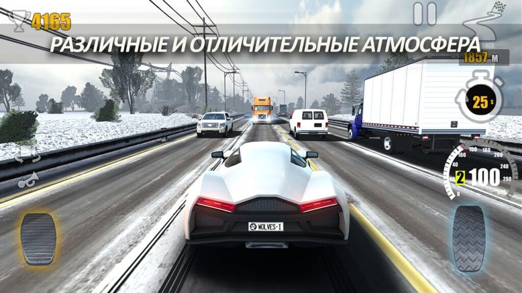 Игровой процесс в Traffic Tour