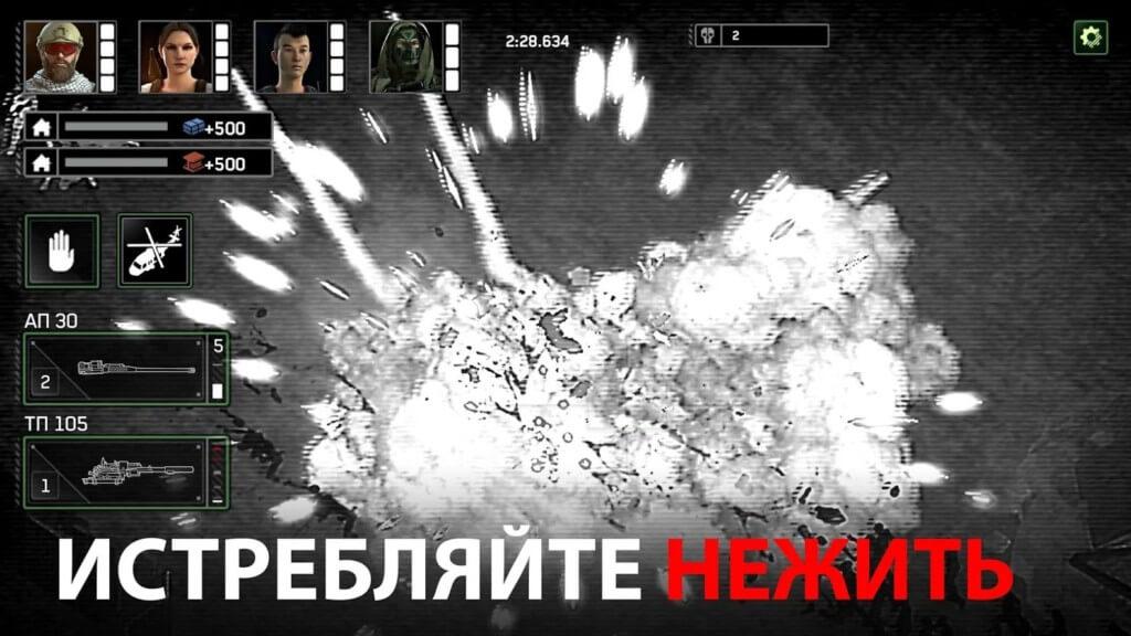 Игровой процесс игры Zombie Gunship Survival