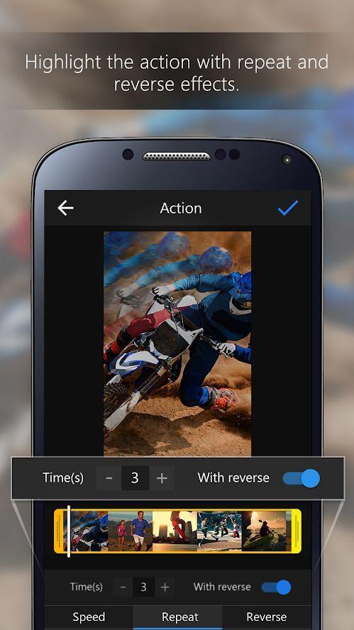 Что такое ActionDirector?