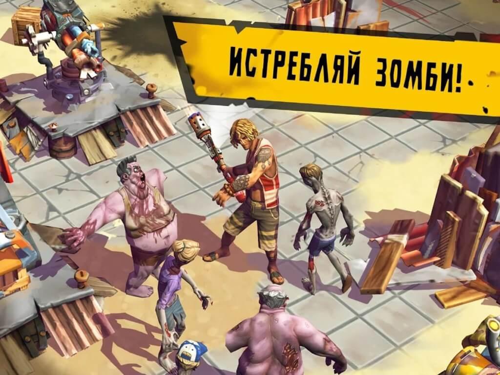 Подробнее про игру Dead Island Survivors