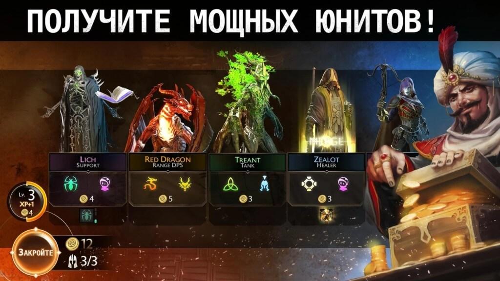 Сюжет игры Might & Magic: Chess Royale