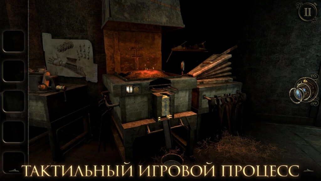 Сюжет игры The Room Three