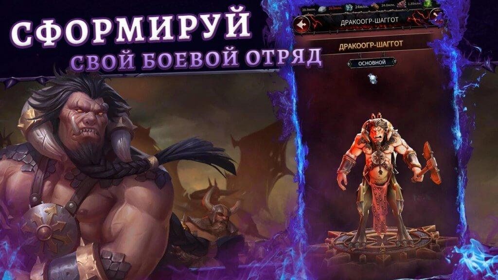 Сюжет игры Warhammer Chaos and Conquest