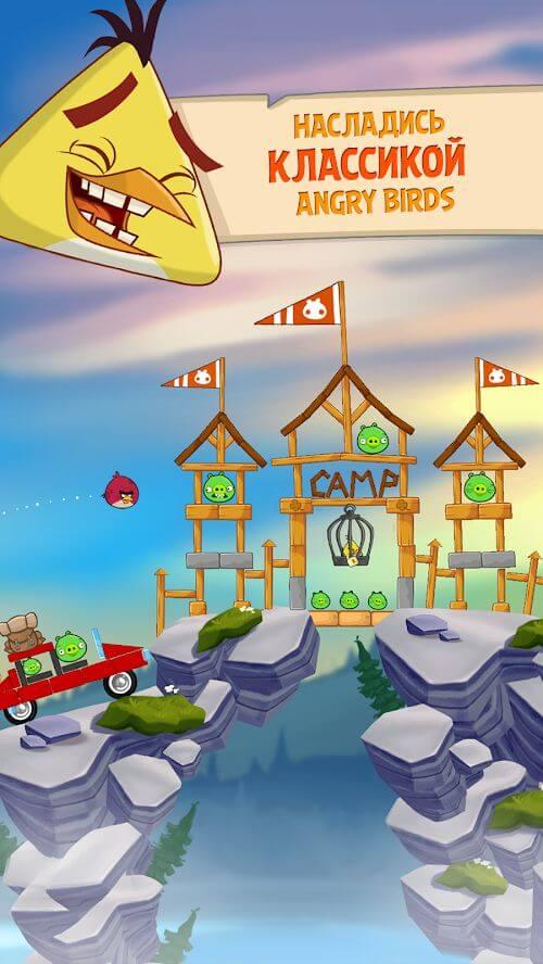 Механика игры Angry Birds Seasons