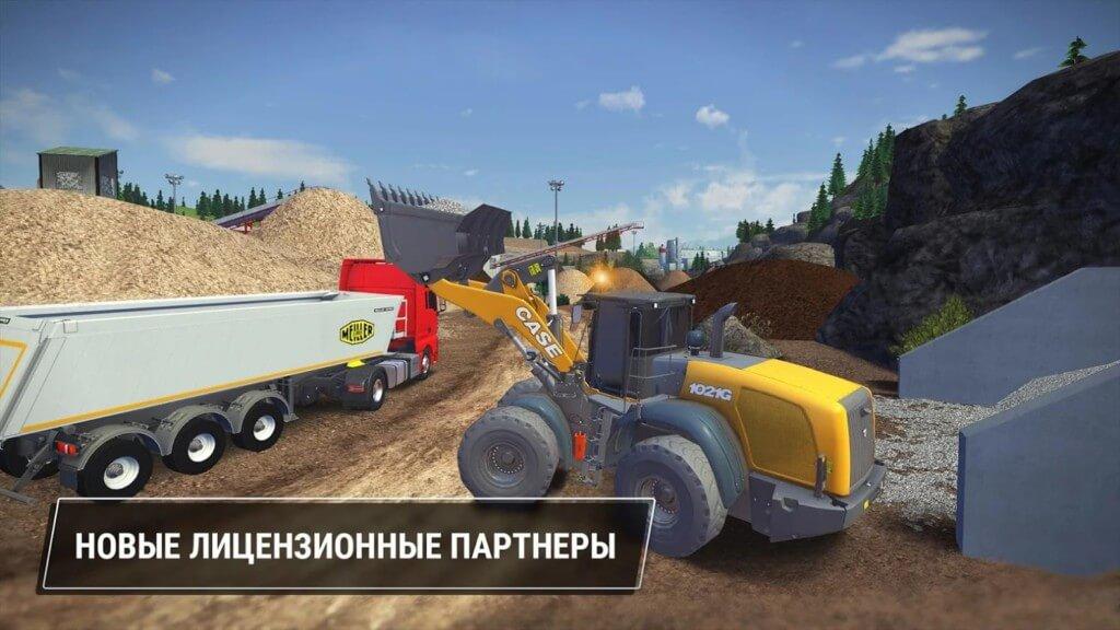 Сюжет Construction Simulator 3 на андроид