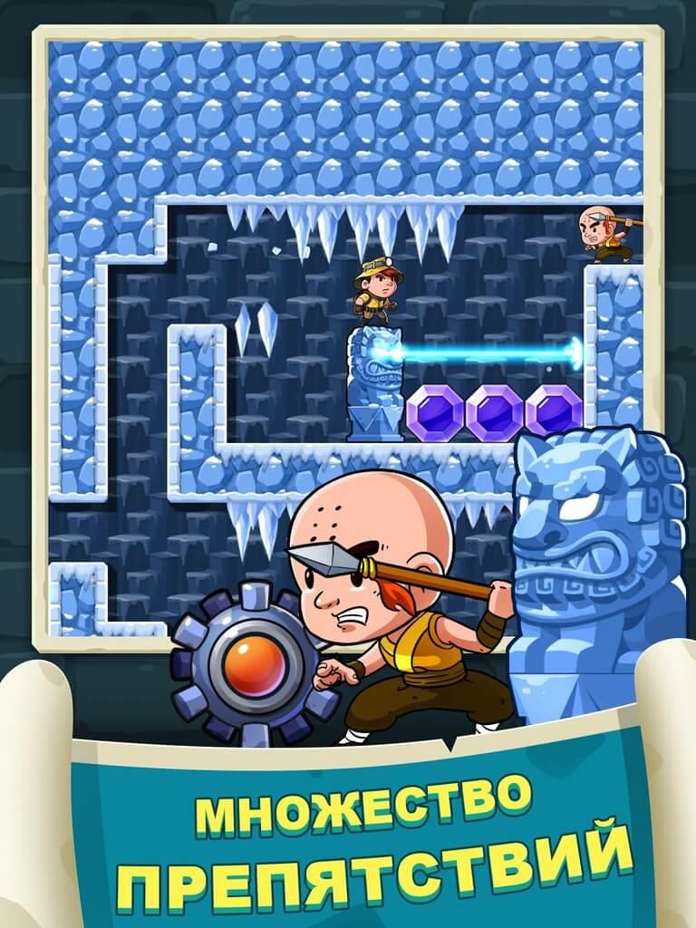 Алмазный квест: без спешки! - геймплей старой школы