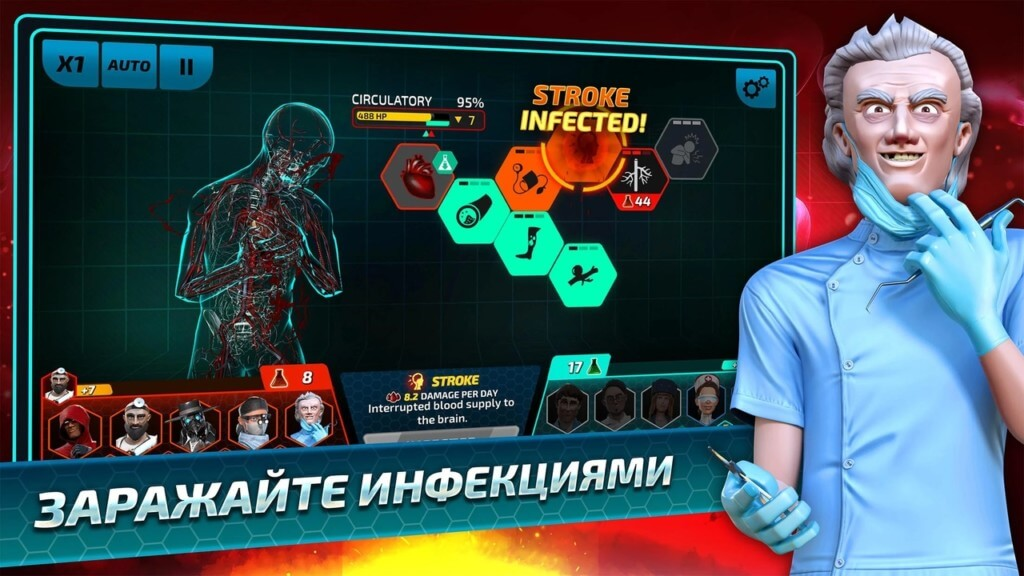 Механика игры Bio Inc. Nemesis - Plague Doctors