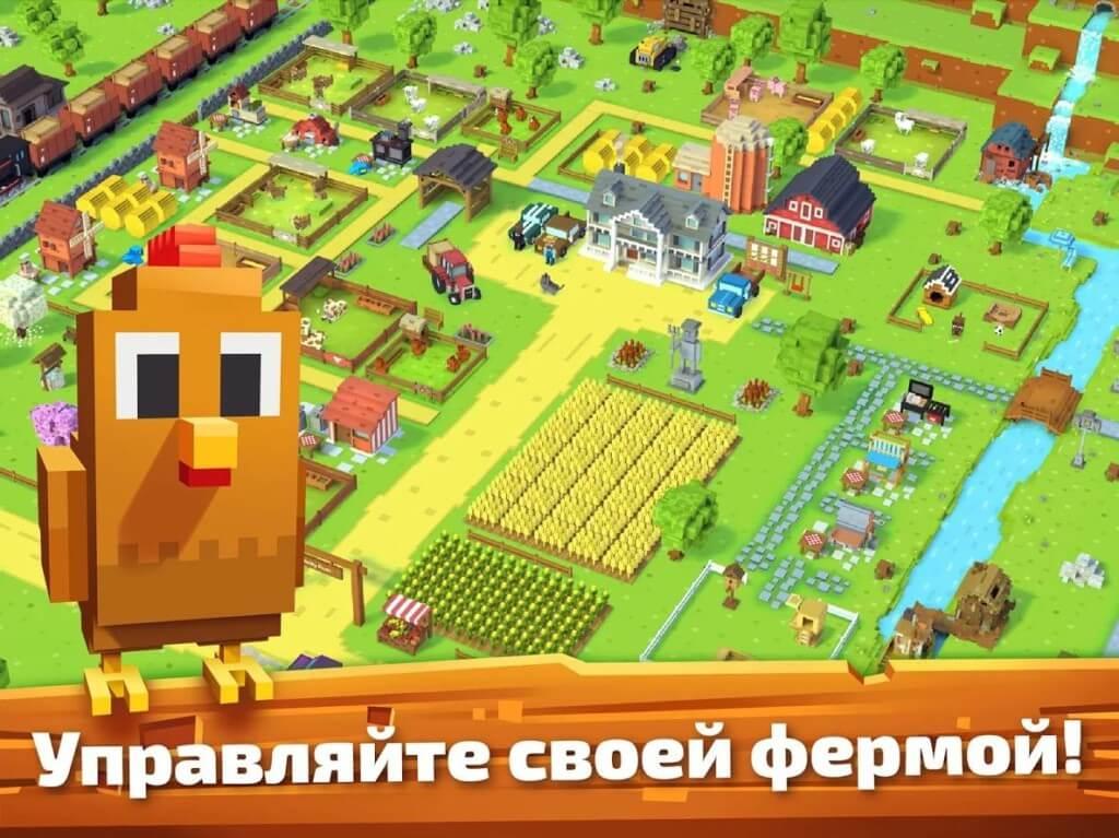 Механика игры Blocky Farm