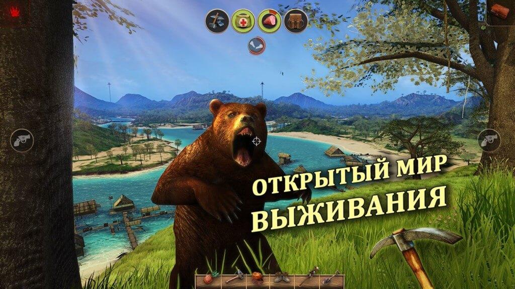 Сюжет игры Radiation Island