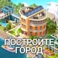 City Island 5 2.8.0