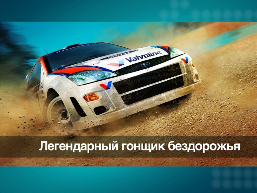 Механика игры Colin McRae Rally