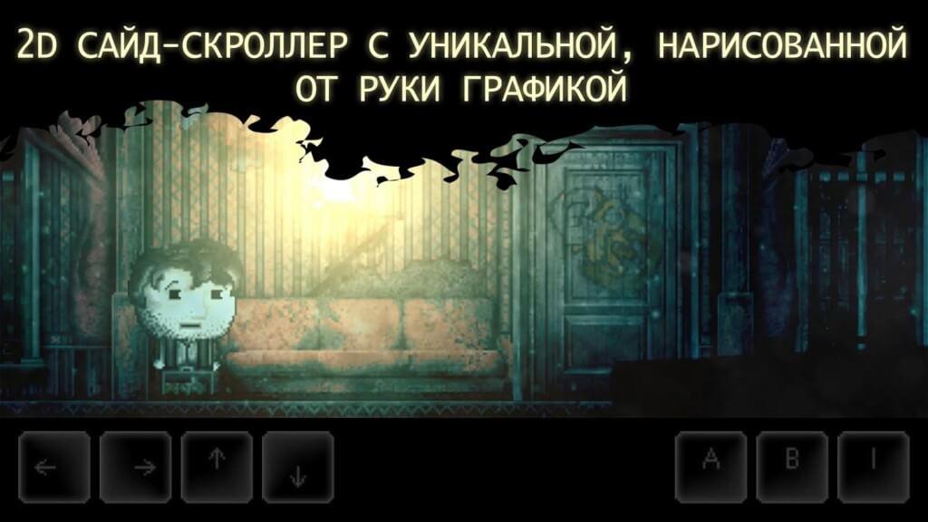 Сюжет игры Distraint 2 на андроид